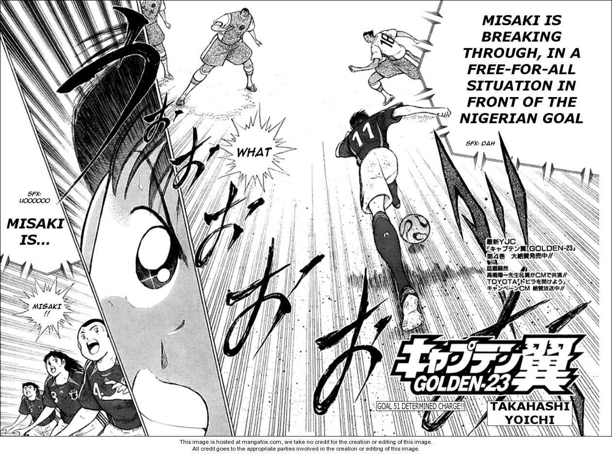 Captain Tsubasa Golden-23 51 Page 2
