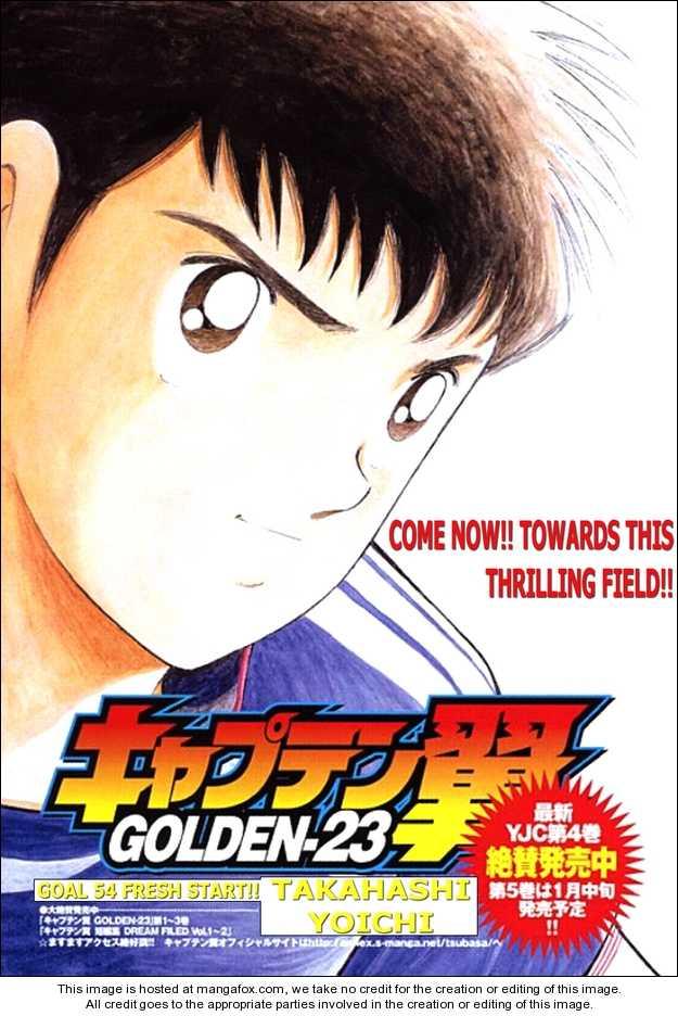 Captain Tsubasa Golden-23 54 Page 1