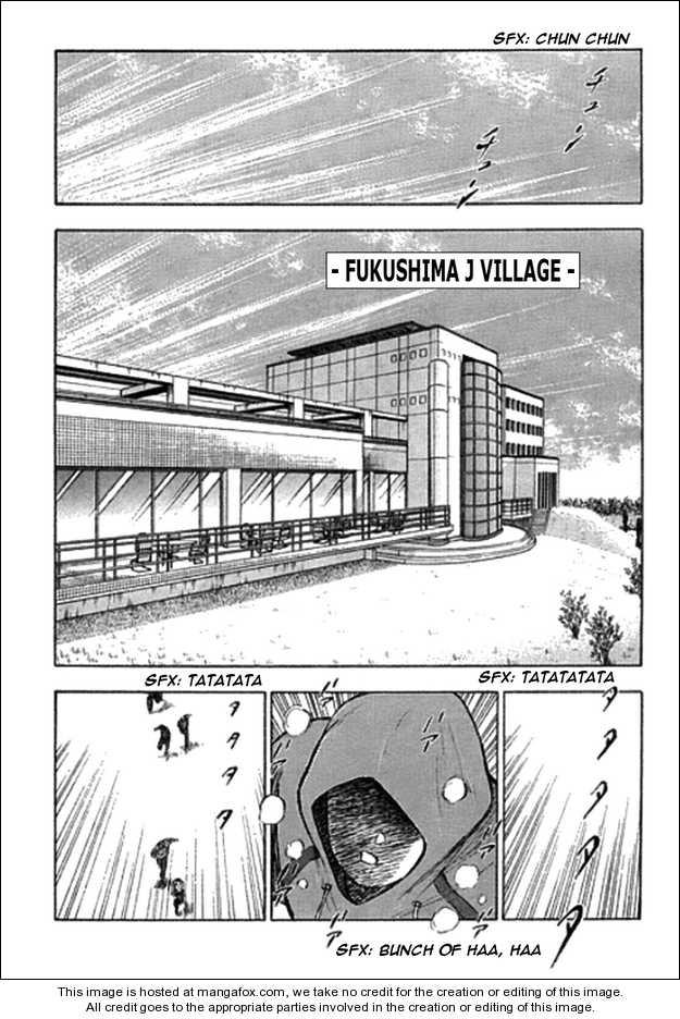Captain Tsubasa Golden-23 54 Page 2