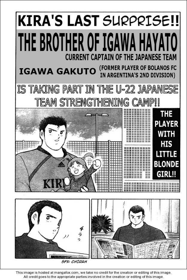 Captain Tsubasa Golden-23 57 Page 1