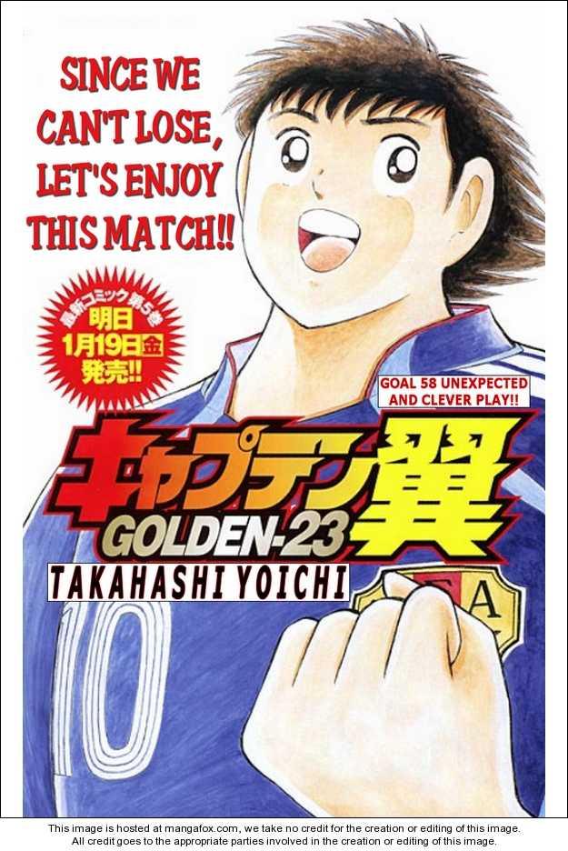 Captain Tsubasa Golden-23 58 Page 1