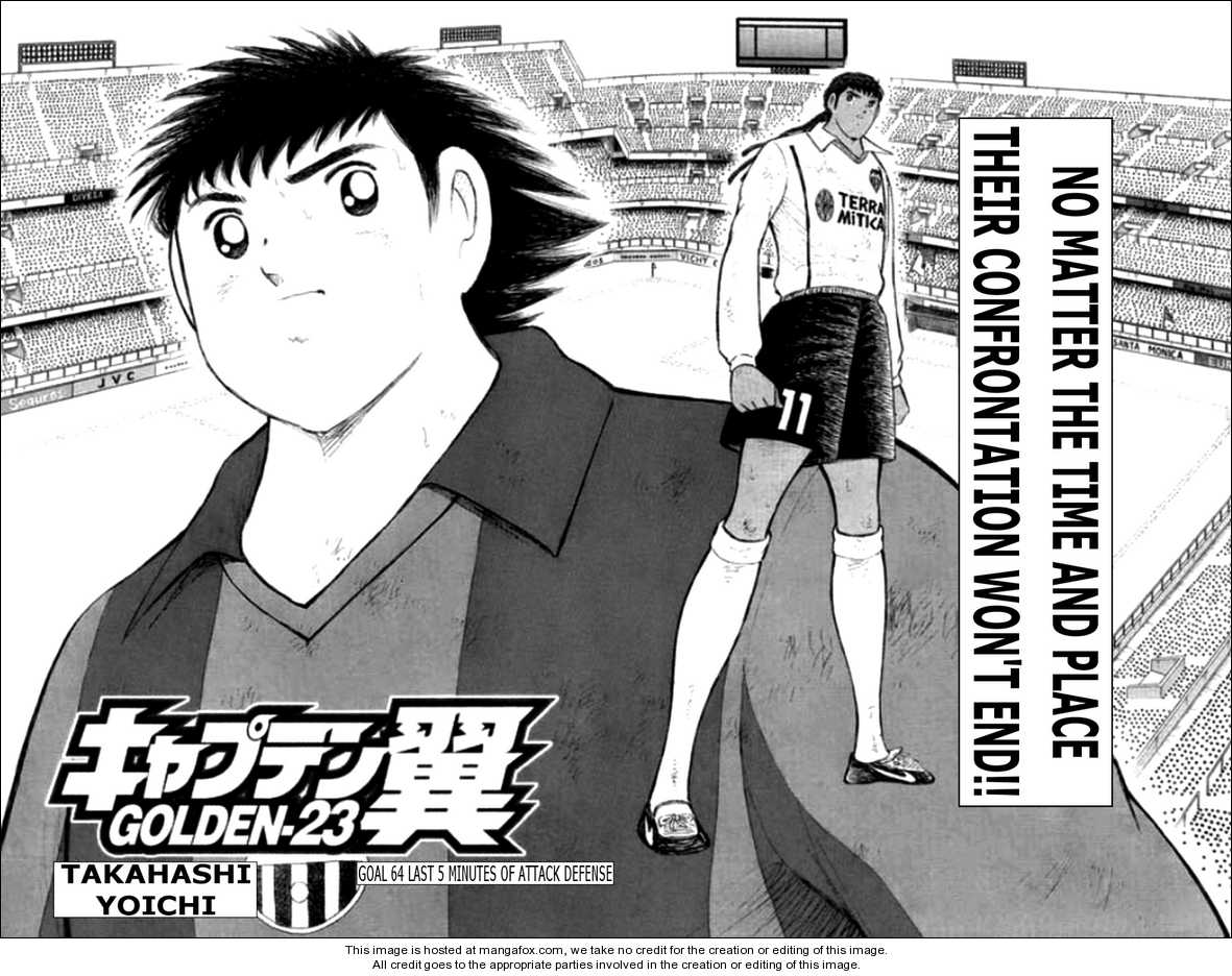 Captain Tsubasa Golden-23 64 Page 2