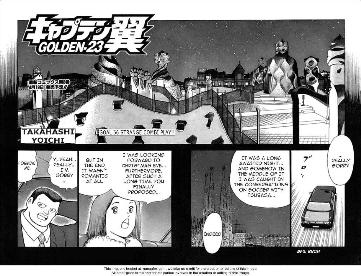 Captain Tsubasa Golden-23 66 Page 2