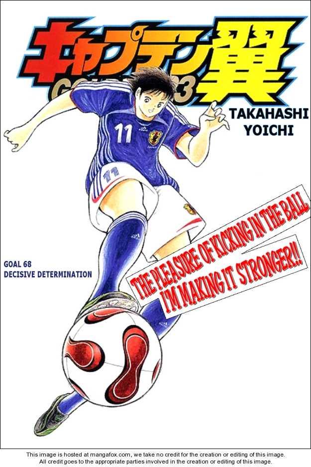 Captain Tsubasa Golden-23 68 Page 1