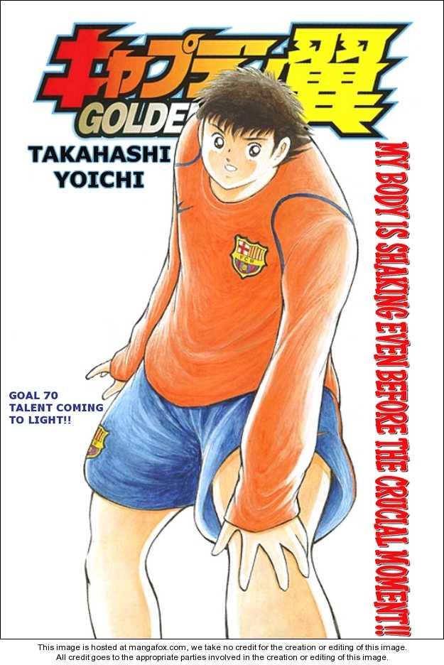 Captain Tsubasa Golden-23 70 Page 1