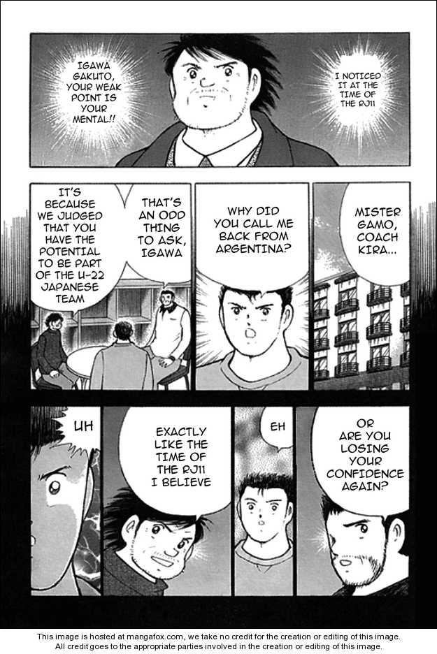 Captain Tsubasa Golden-23 70 Page 2