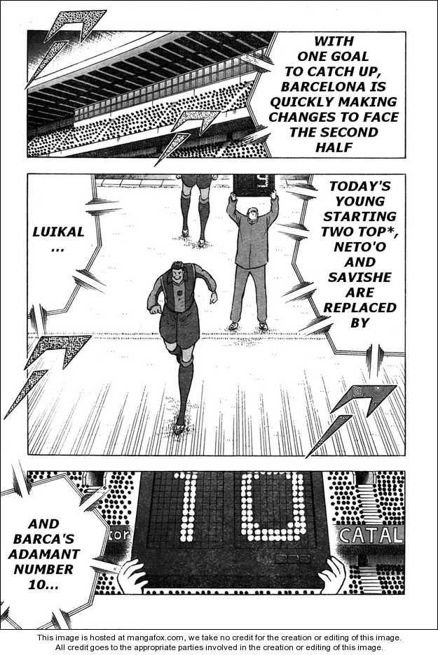 Captain Tsubasa Golden-23 75 Page 1