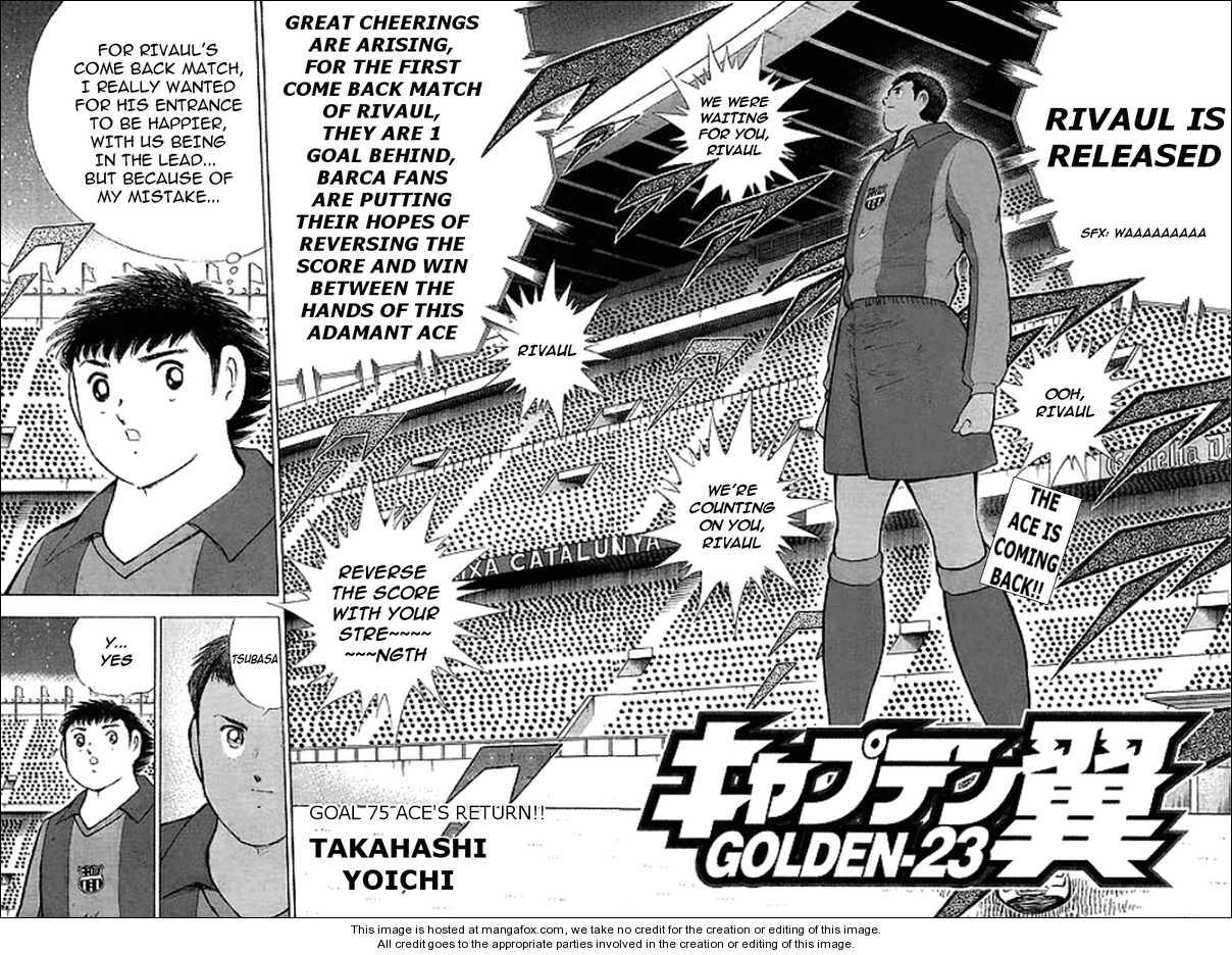 Captain Tsubasa Golden-23 75 Page 2
