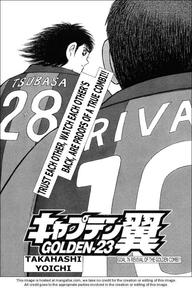 Captain Tsubasa Golden-23 76 Page 1