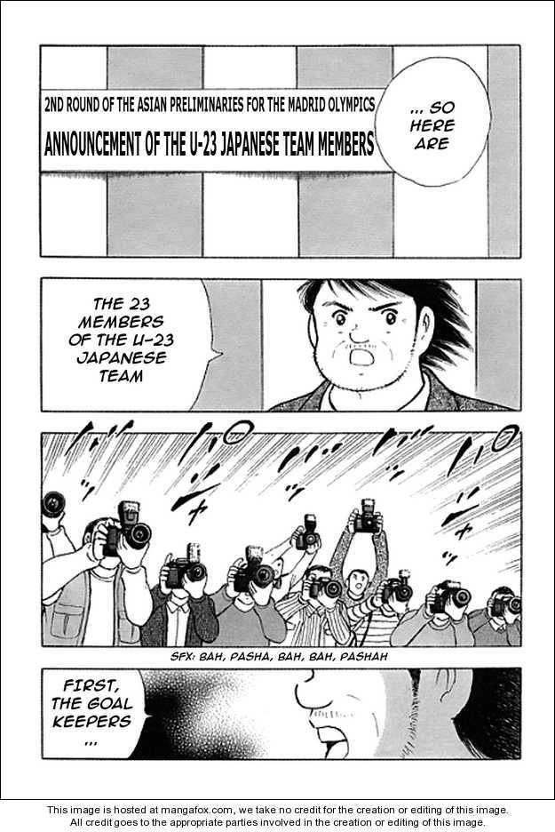 Captain Tsubasa Golden-23 78 Page 2