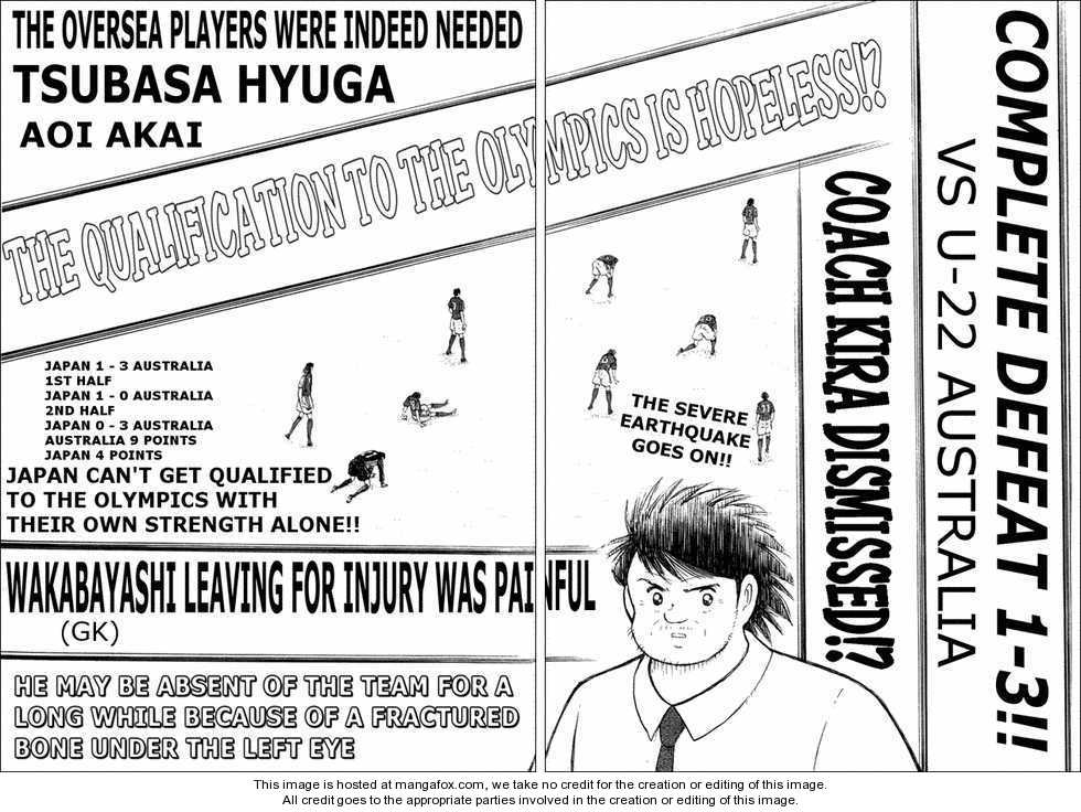 Captain Tsubasa Golden-23 81 Page 2