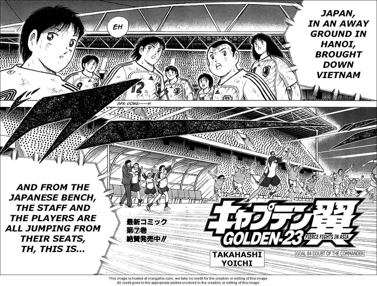 Captain Tsubasa Golden-23 84 Page 2