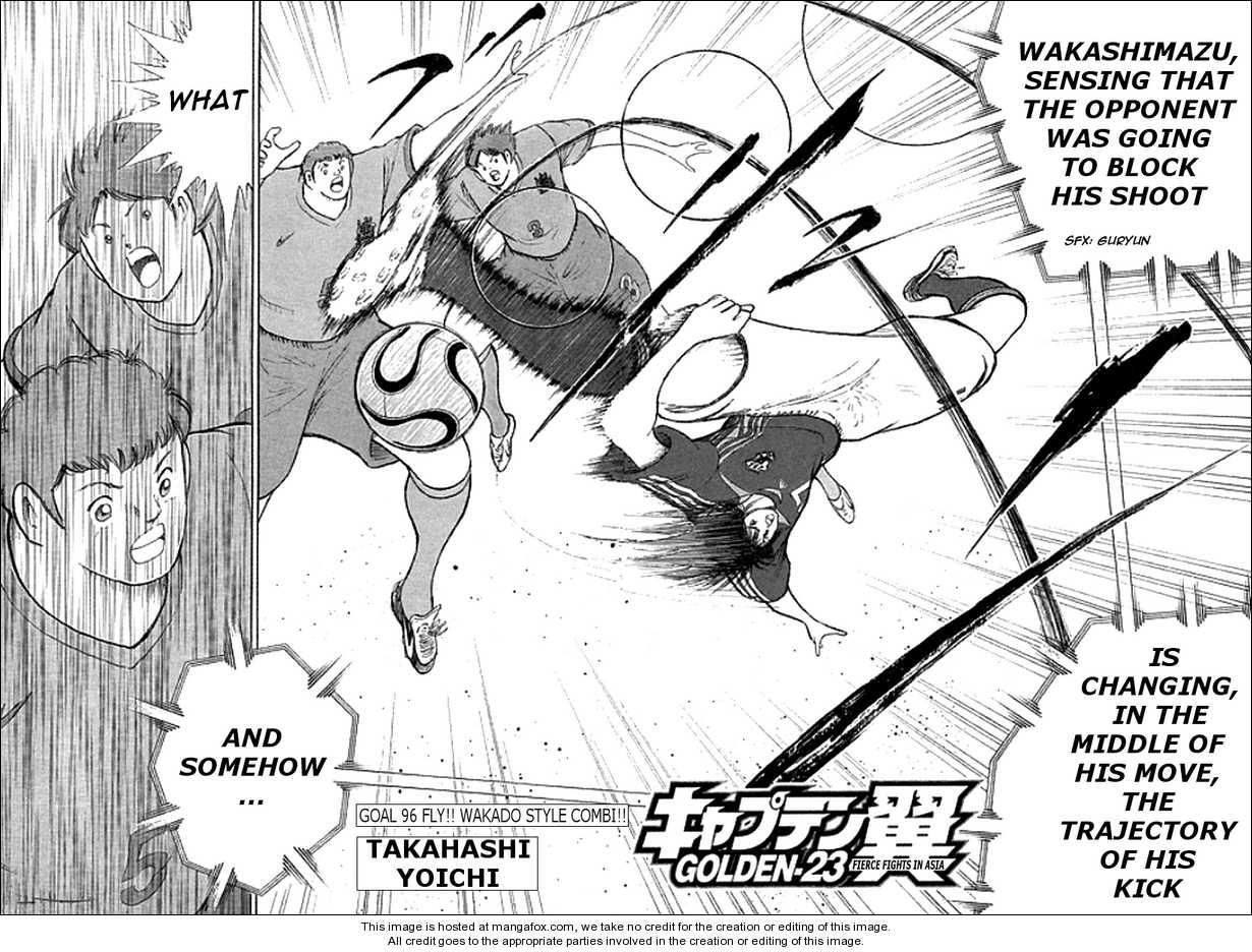 Captain Tsubasa Golden-23 96 Page 2