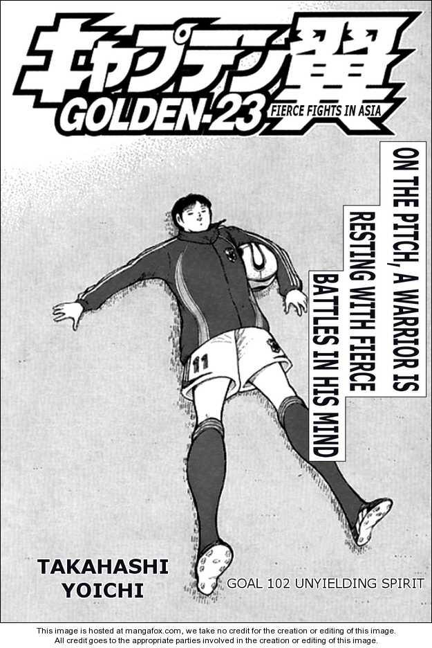 Captain Tsubasa Golden-23 102 Page 1