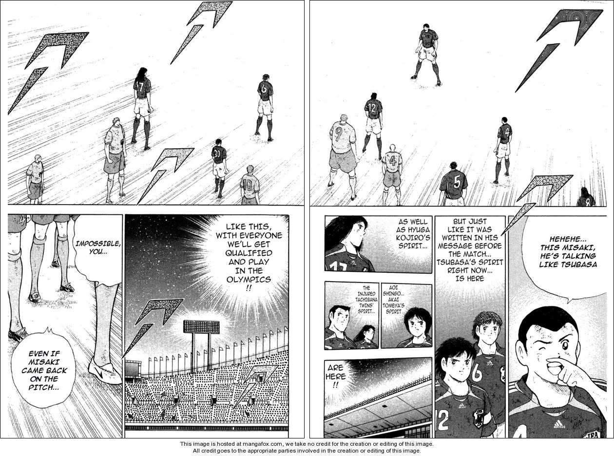 Captain Tsubasa Golden-23 104 Page 2