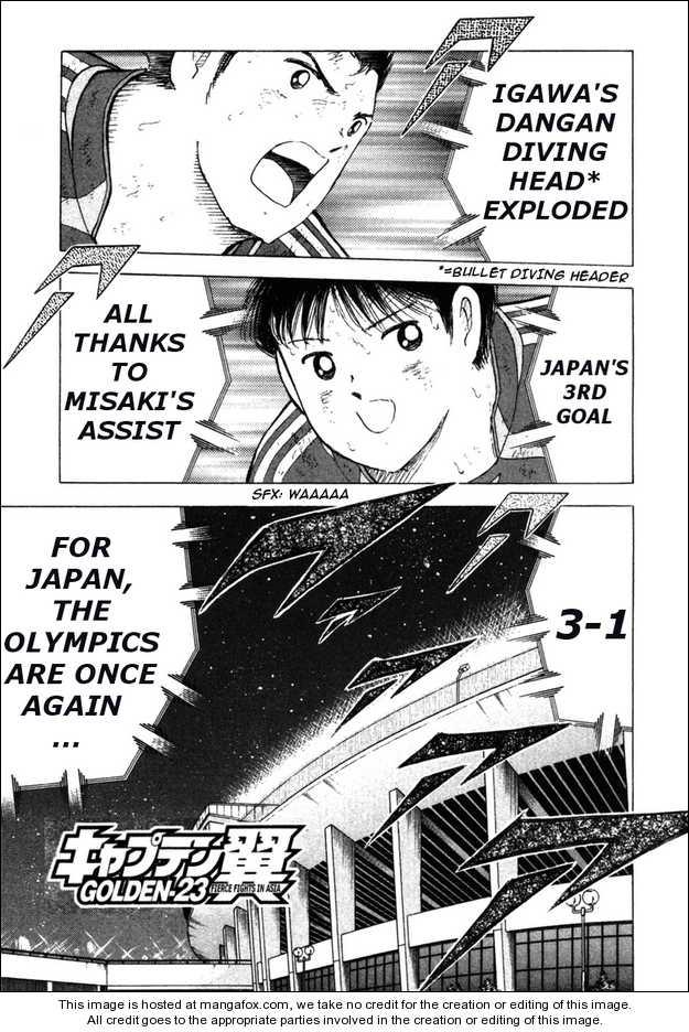 Captain Tsubasa Golden-23 106 Page 1