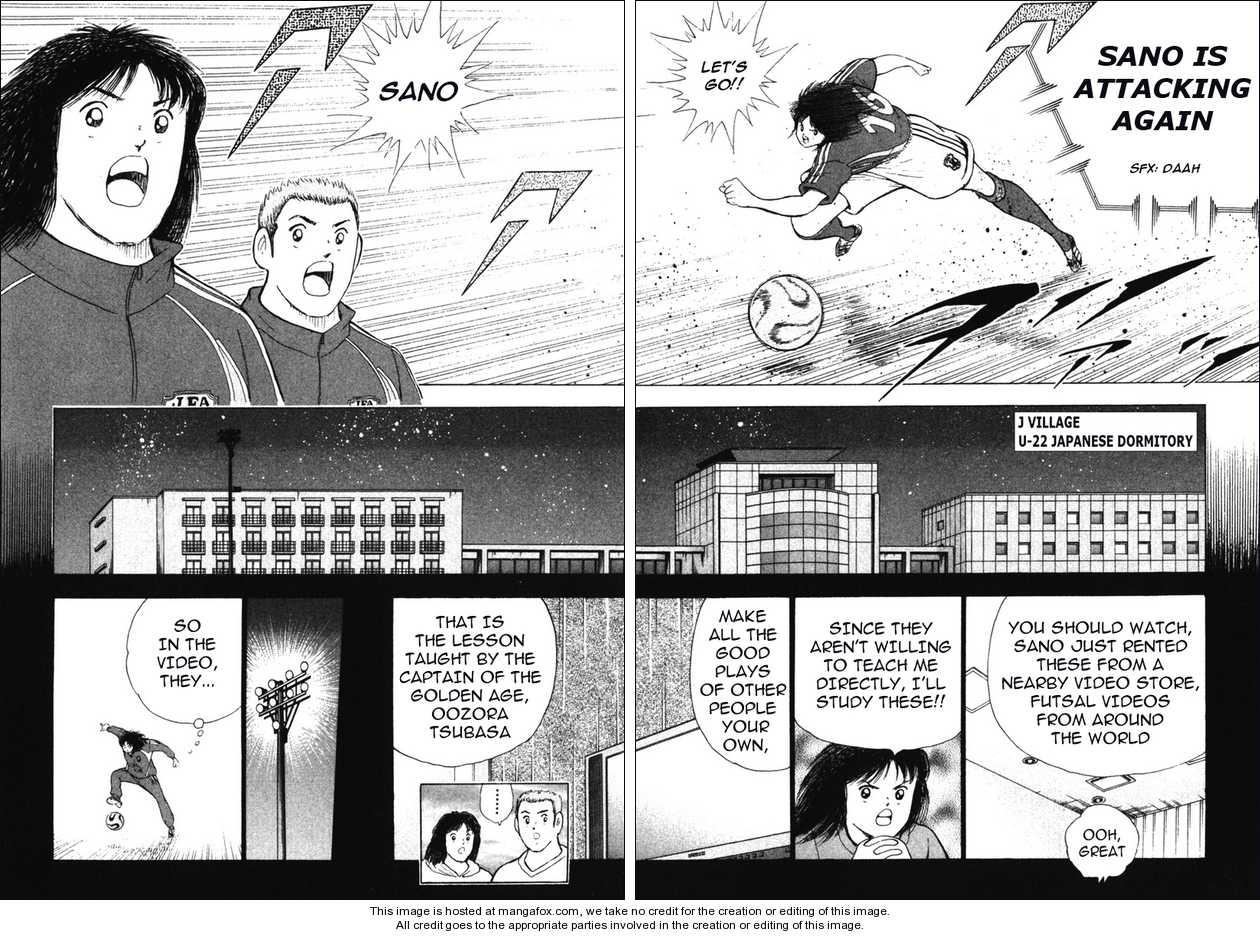 Captain Tsubasa Golden-23 108 Page 2