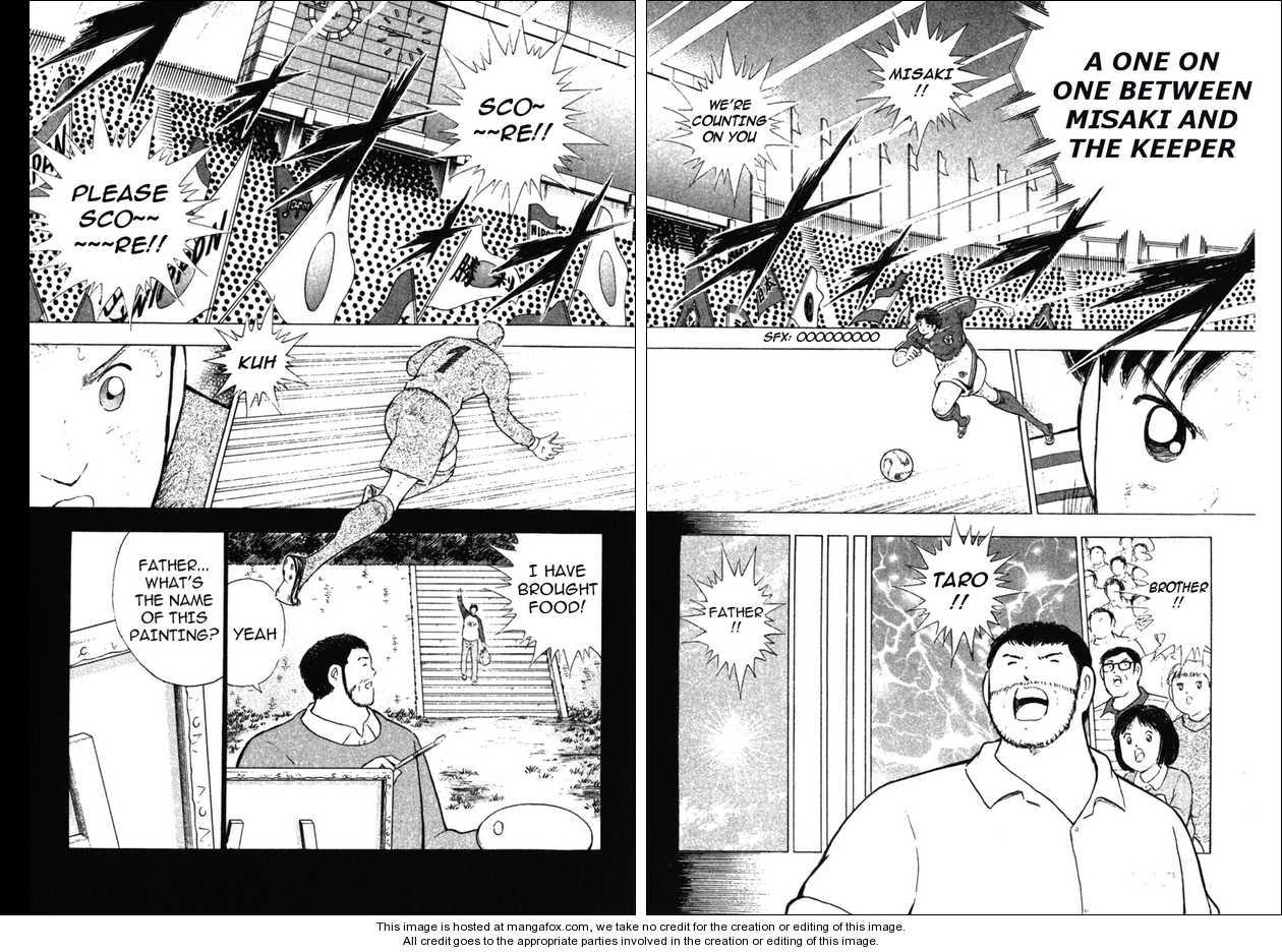 Captain Tsubasa Golden-23 109 Page 2