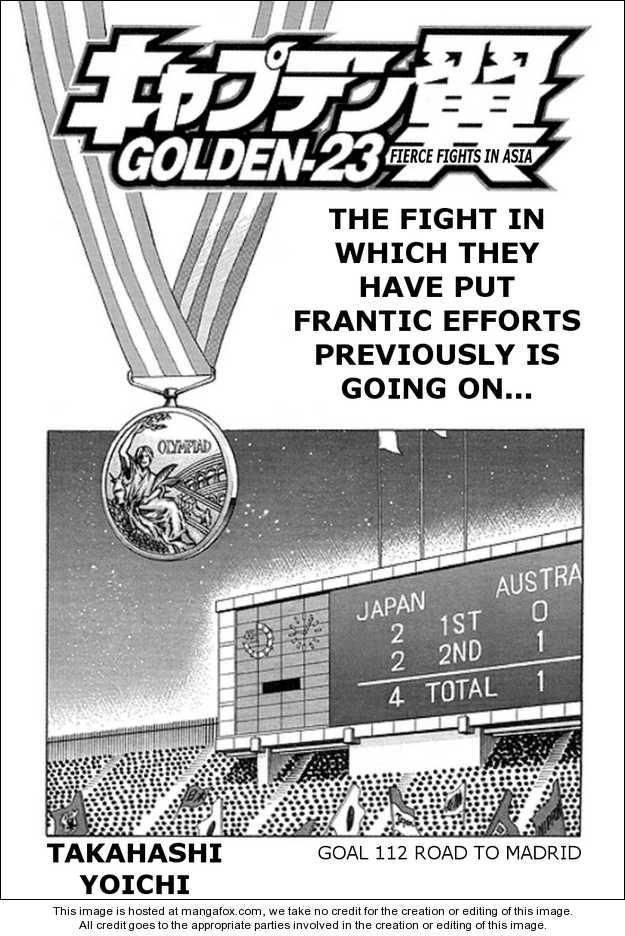 Captain Tsubasa Golden-23 112 Page 1