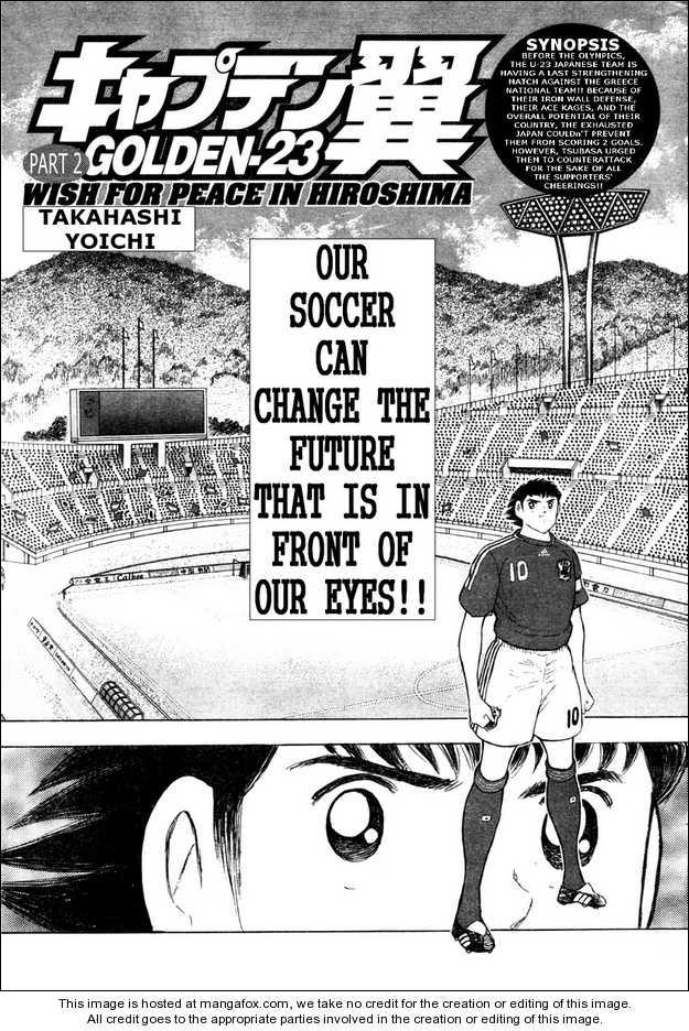 Captain Tsubasa Golden-23 112.2 Page 1
