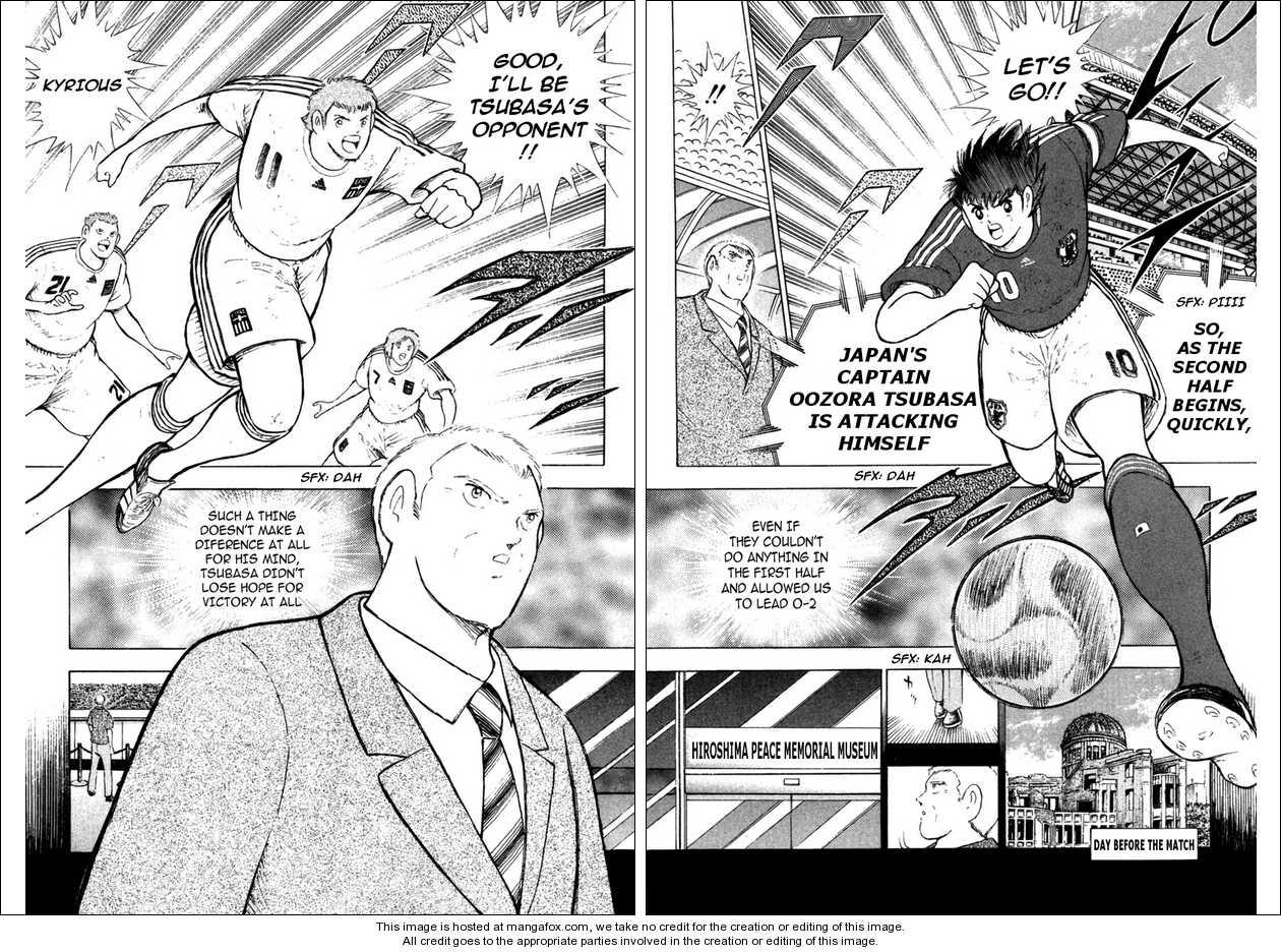 Captain Tsubasa Golden-23 112.2 Page 2