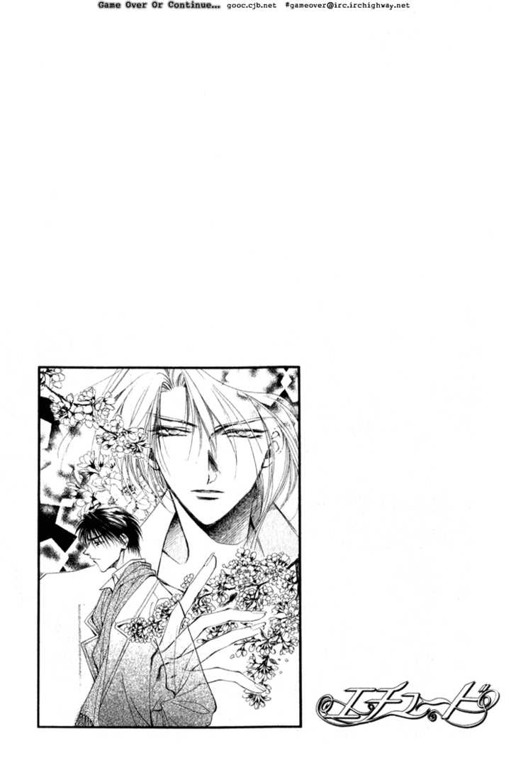 Yasoukyoku 2.2 Page 3