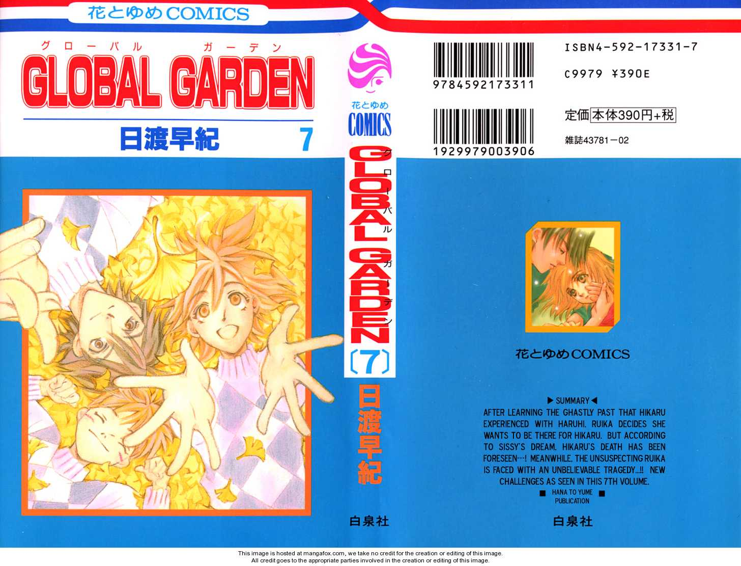 Global Garden 32 Page 1
