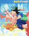 Hunter x Hunter dj - Kiss Me