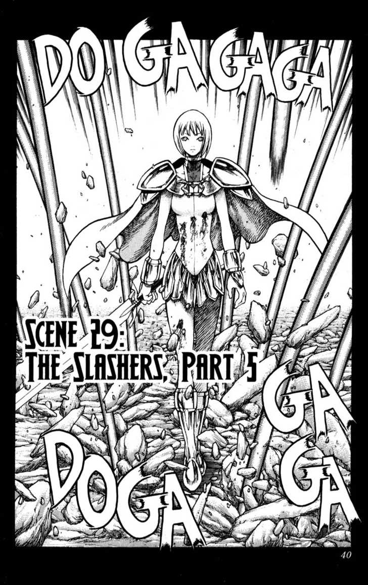 Claymore 29 Page 2