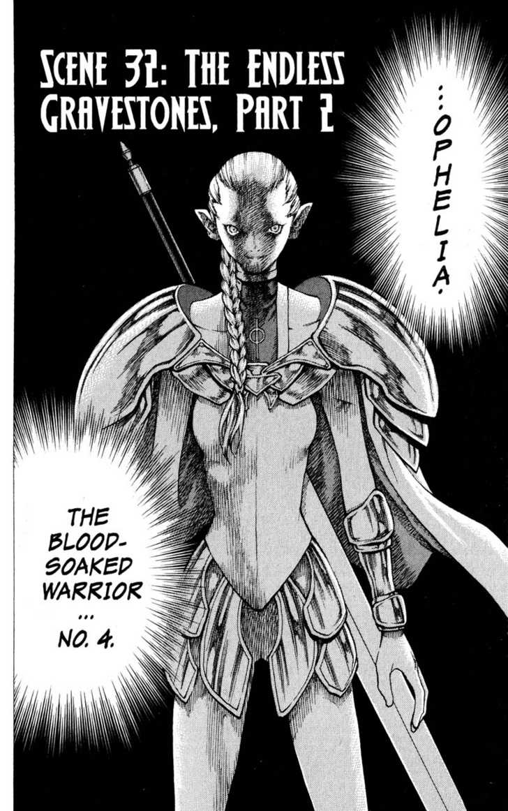 Claymore 32 Page 2