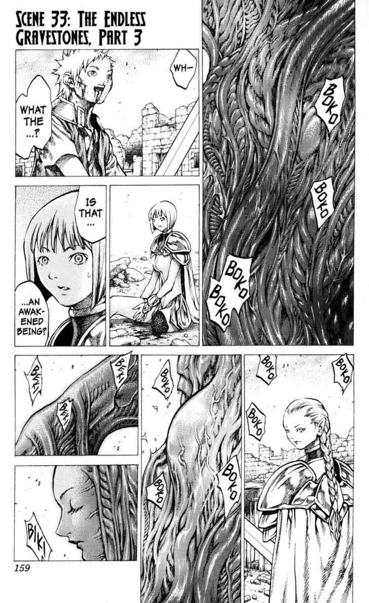 Claymore 33 Page 1