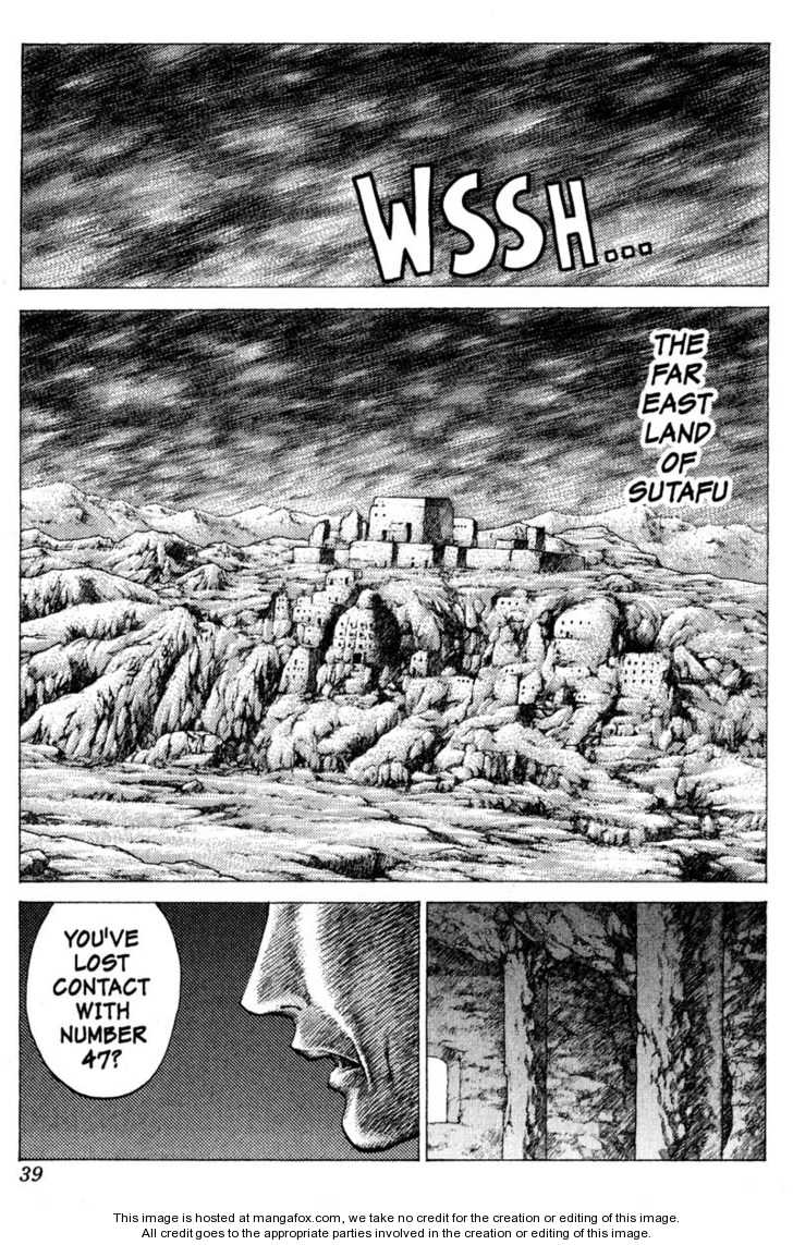Claymore 41 Page 2