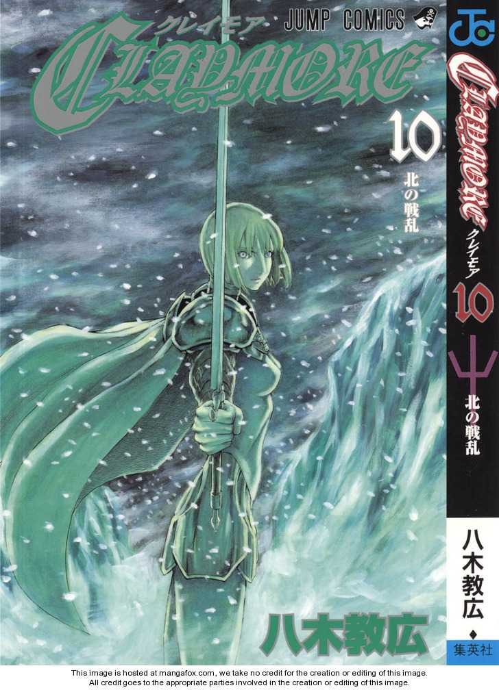 Claymore 52 Page 1