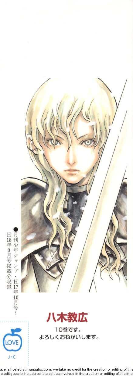 Claymore 52 Page 2