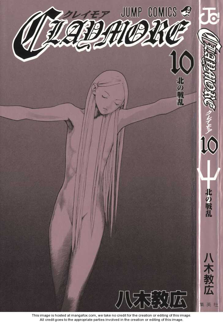 Claymore 52 Page 3