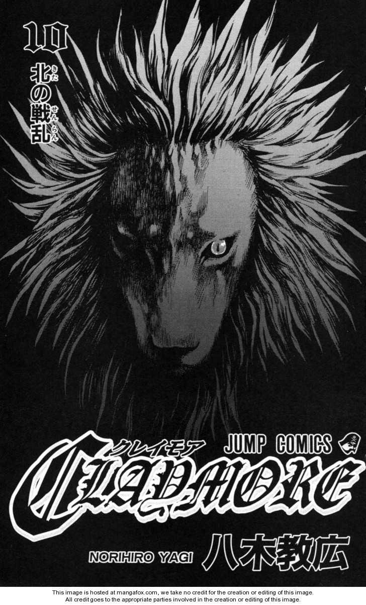 Claymore 52 Page 4