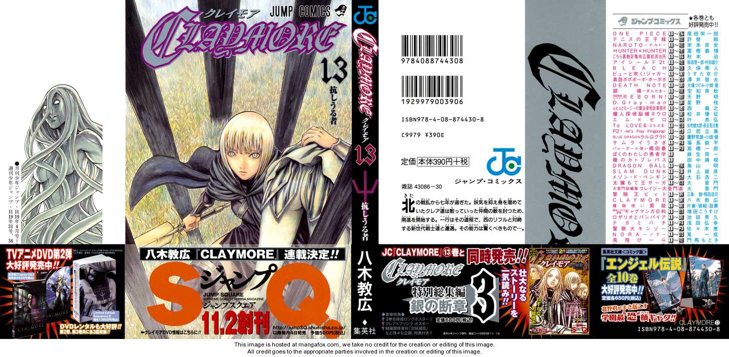 Claymore 70 Page 1