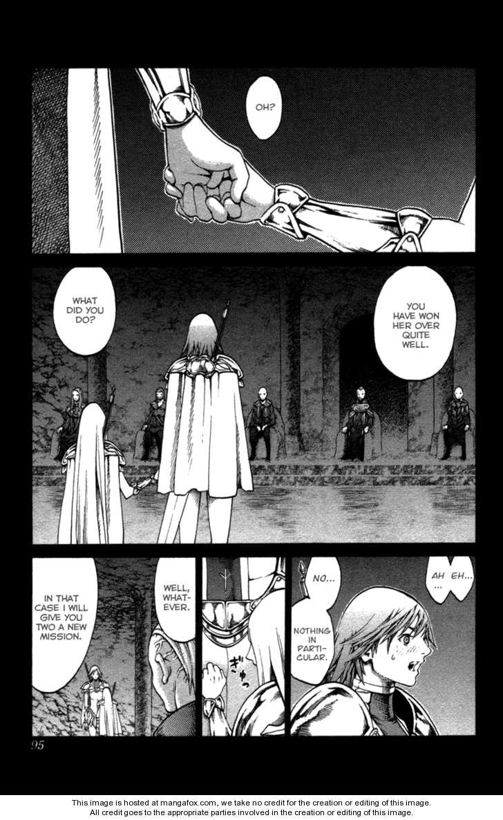 Claymore 73 Page 1