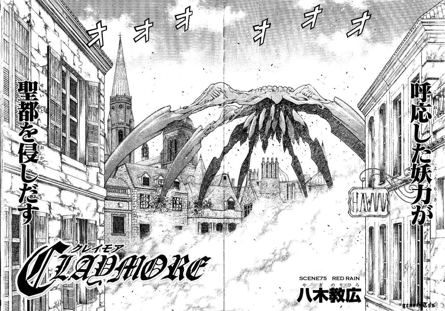 Claymore 75 Page 2
