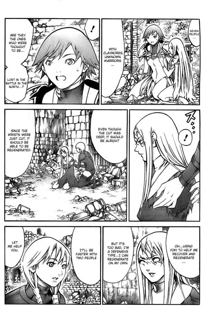 Claymore 79 Page 3