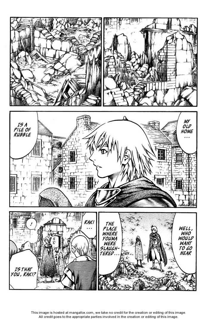 Claymore 81 Page 3