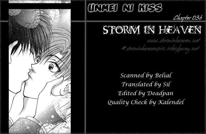 Unmei ni Kiss 3.2 Page 1