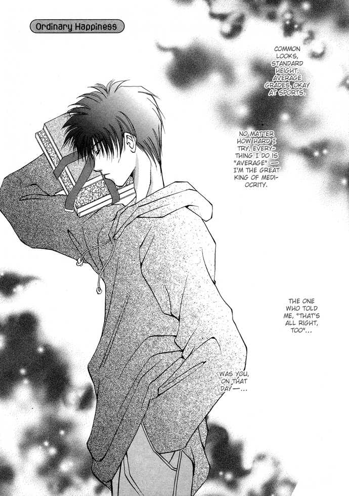 Unmei ni Kiss 5 Page 1