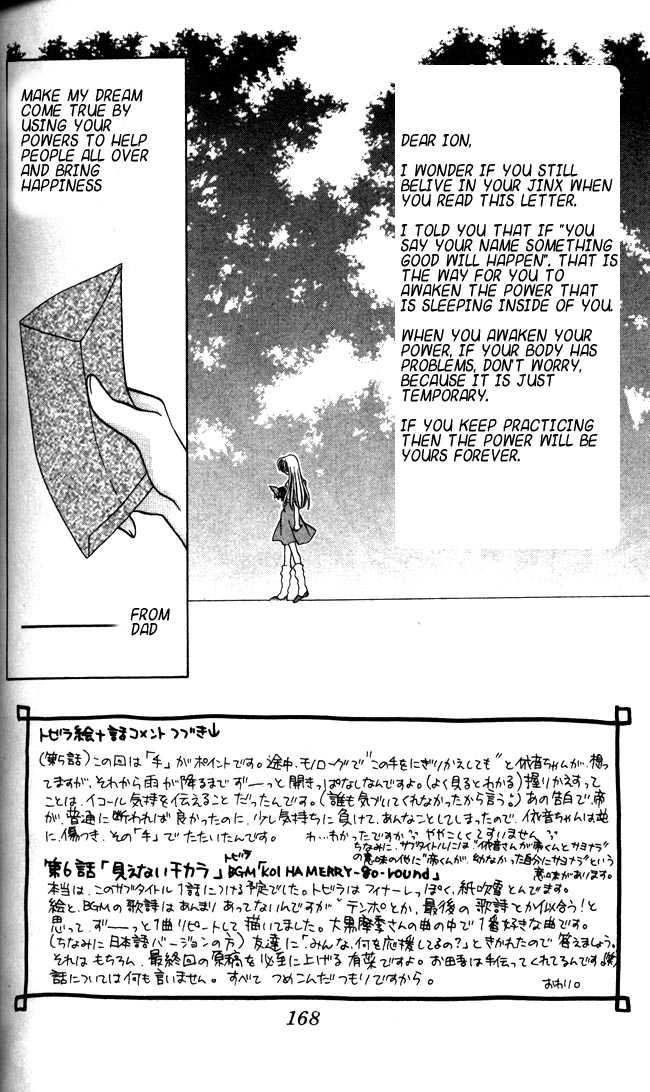 I.O.N 6 Page 2