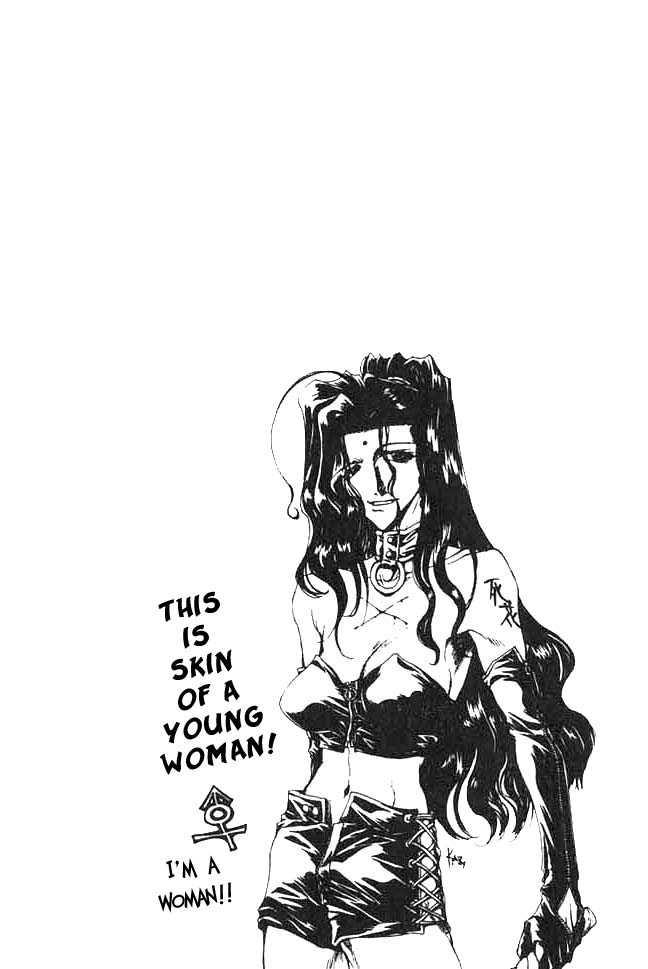 Saiyuki 1 Page 2