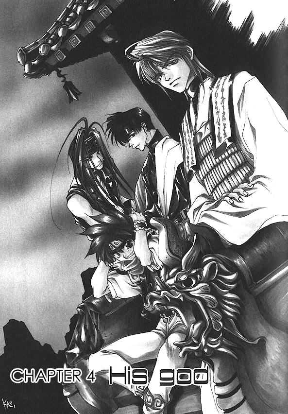 Saiyuki 4 Page 1