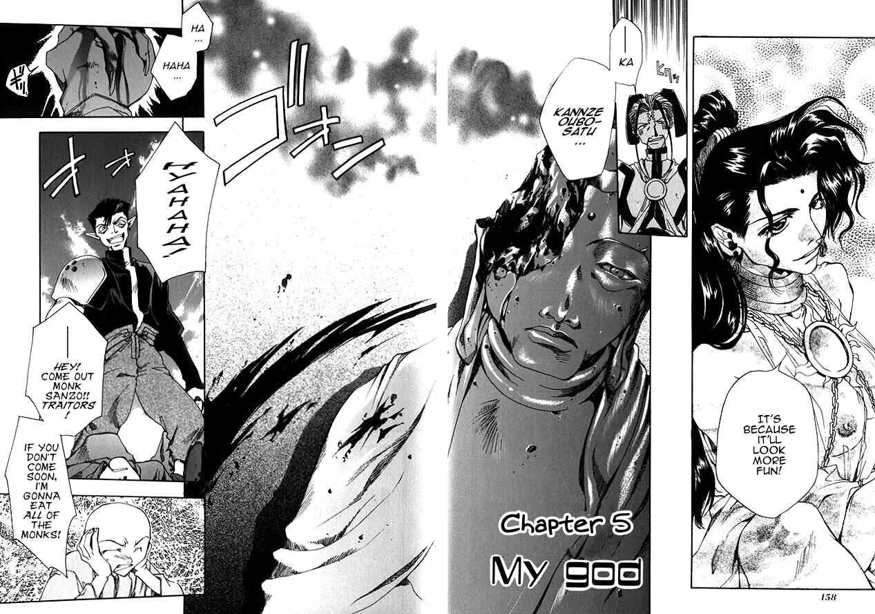 Saiyuki 5 Page 1