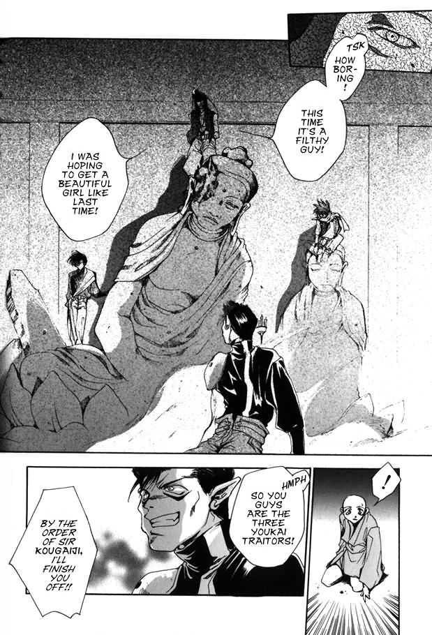 Saiyuki 5 Page 2