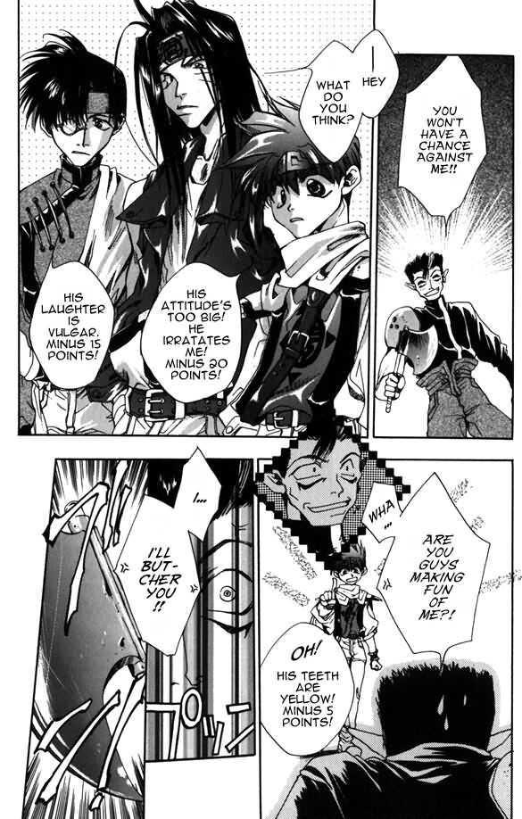 Saiyuki 5 Page 3