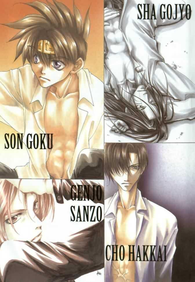 Saiyuki 6 Page 3